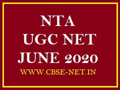 image: UGC NET June 2020 @ cbse-net.in