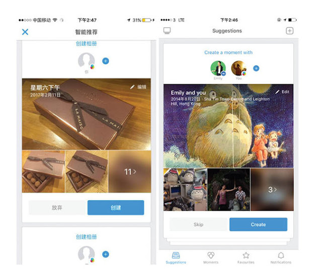 """Colorful Balloon"" APP is Secretly being Tested by Facebook in China."