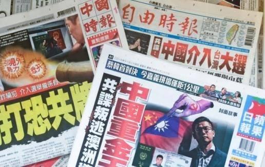 Hong Kong, Đài Loan rúng động vì 'gián điệp Trung Quốc' rò rỉ tin mật