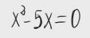 13. Ecuación de segundo grado 11