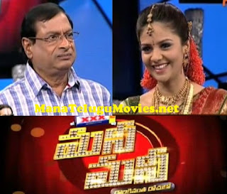 Money Money – 13th Jan with M.S.Narayana,Jyothi
