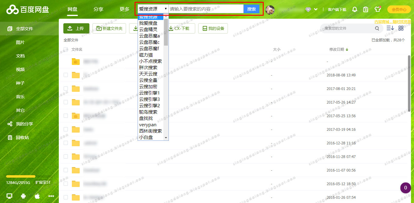 Baidu Tampermonkey script to support 59 search engines