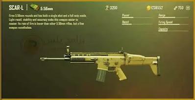 الاسلحة الرشاشة AR لعبة ببجي