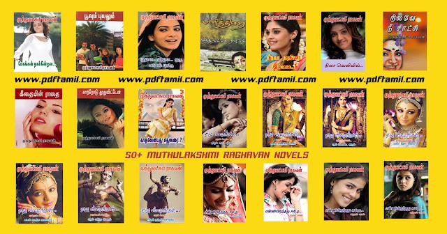 muthulakshmi raghavan novels free download in pdf format, muthulakshmi raghavan novels, muthulakshmi raghavan latest novels, muthulakshmi raghavan tamil novels free download, mr novels