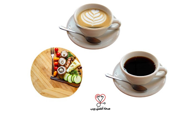 هل يمكنك شرب القهوة أثناء الصيام المتقطع؟