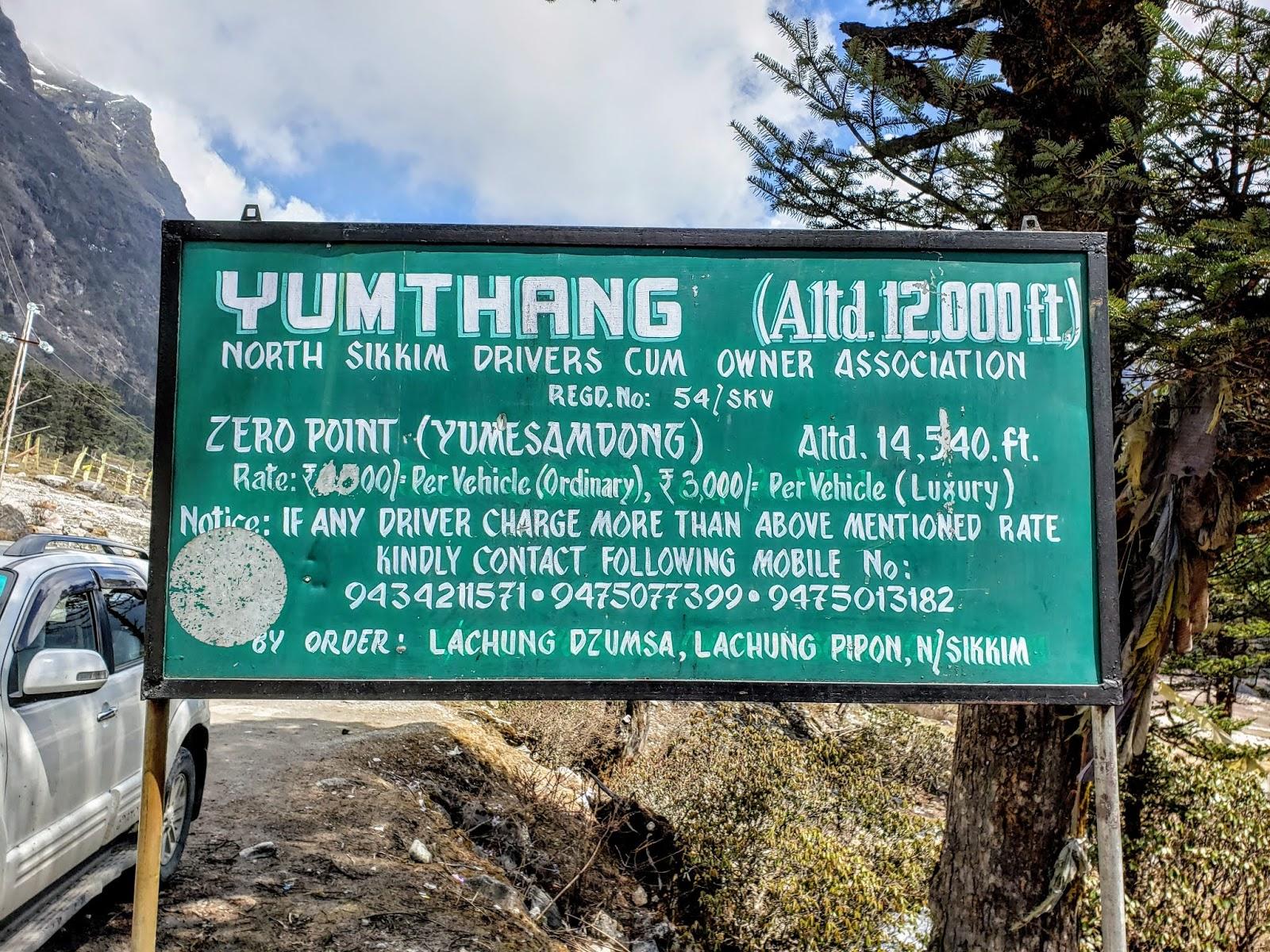 युमथांग वैली, नार्थ सिक्किम
