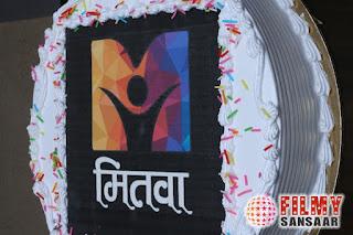 bhojpuri-first-digital-junction-mitwa-tv