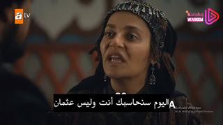 مشاهدة حلقة الخامسة عشرة كاملة ومترجمة قيامة عثمان 15