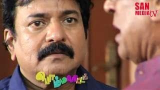Bommalattam Promo from Episode 1049 & 1050