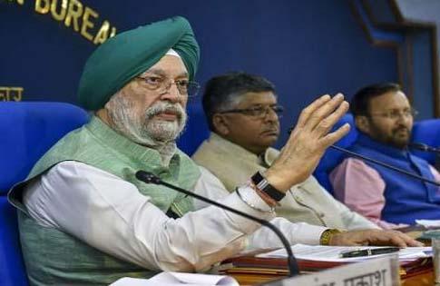 मोदी सरकार ने दिया दिवाली का तोहफा, दिल्ली की अनधिकृत कालोनियां होंगी नियमित