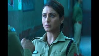 Mardaani 2 Movie Review In Hindi