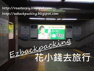 釜山地鐵梵魚寺站出口