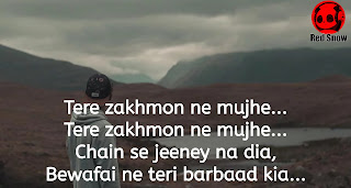 "Very sad Dard shayari in love ""Tere zakhmon ne mujhe"""