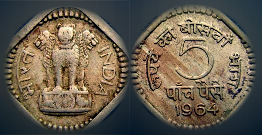 Old*indian*money Most Valuable Indian Coin