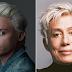 Silvero Pereira vai interpretar Clodovil Hernandes em série sobre a vida do estilista