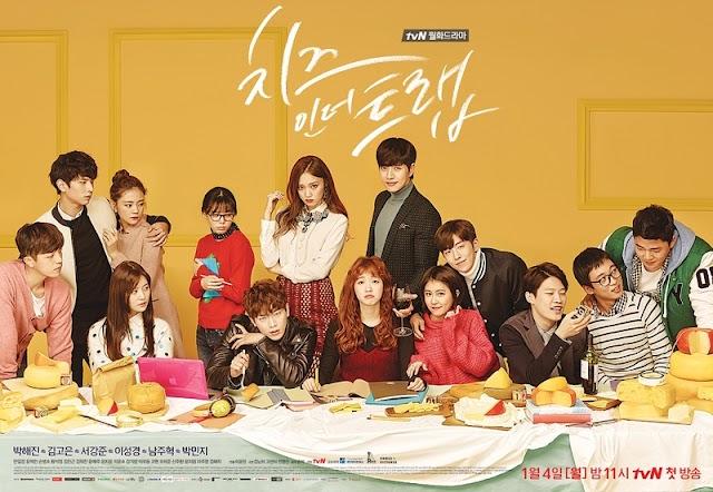 Tonton KDrama Cheese In The Trap (Park Hae Jin dan Kim Go Eun) || Cerita Sekumpulan Pelajar Universiti di Akhir Semester