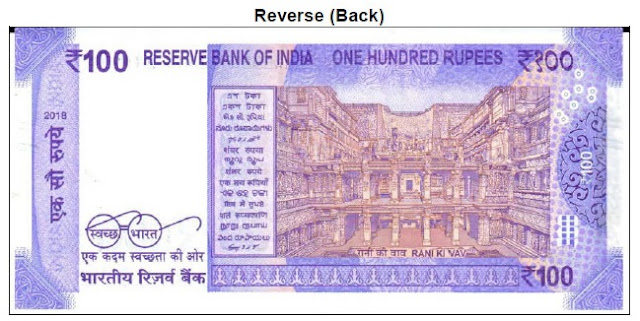 rs-100-banknote-back
