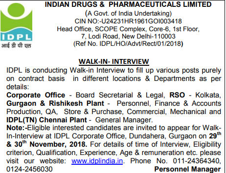 INDIAN DRUG & PHARMACEUTICALS LIMITED (IDPL) Walk-in for Multiple Job Positions on 29th & 30th Nov 2018