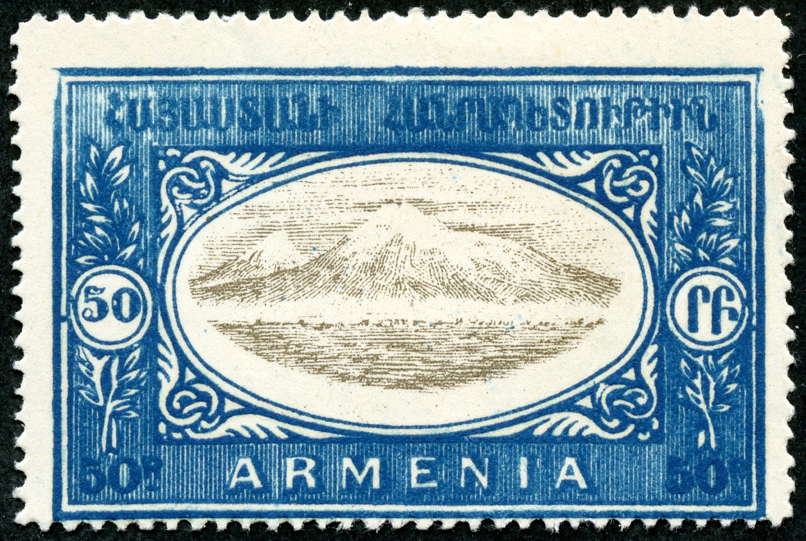Big Blue 1840-1940: Stamps of 1919-22 Armenia - what the collector