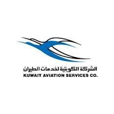 وظائف الشركة الكويتية لخدمات الطيران وظائف متنوعة للكويتيين - الكويت اليوم