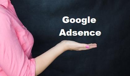 Google Adsence क्या होता है? ये कैसे काम करता है ?