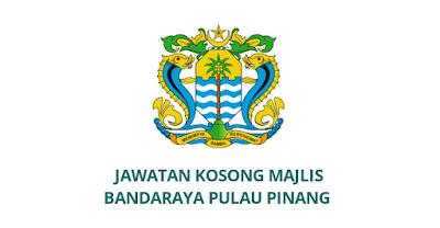 Jawatan Kosong Majlis Bandaraya Pulau Pinang 2020 (MBPP)