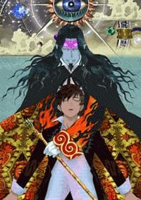 جميع حلقات الأنمي Gankutsuou مترجم