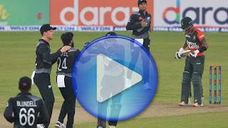 Ban vs NZ 3rd T20I 2021 Highlights