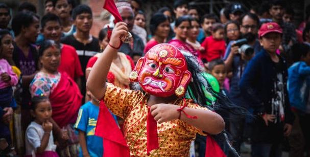 Lakhe Dance | Bhairab Dance