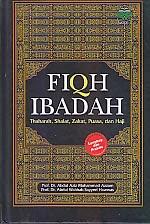 BUKU FIQH IBADAH
