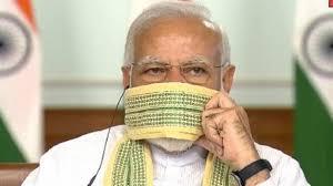 प्रधानमंत्री नरेंद्र मोदी आज सभी राज्यों के मुख्यमंत्रियों के साथ चर्चा करेंगे,लॉकडाउन बढ़ाने का लिया जाएगा फैसला?