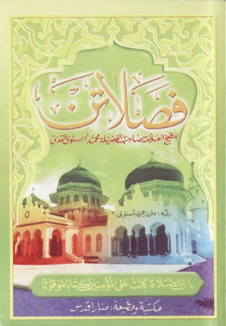 kitab fasholatan pdf download