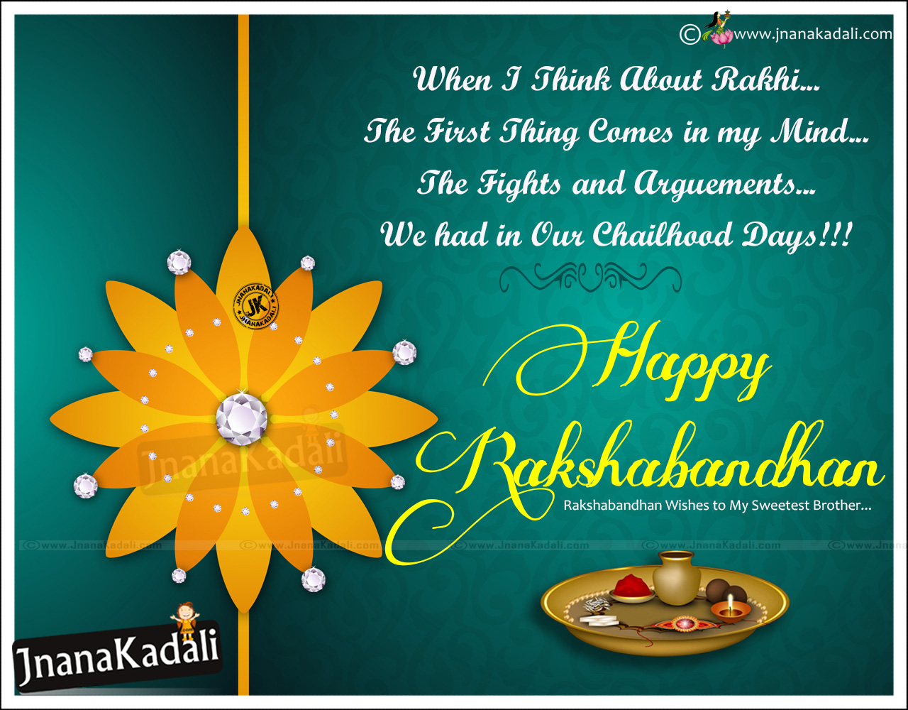 Best Quotes For Brother On Raksha Bandhan: JNANA KADALI.COM
