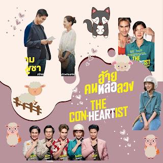 the con heartist thai movie