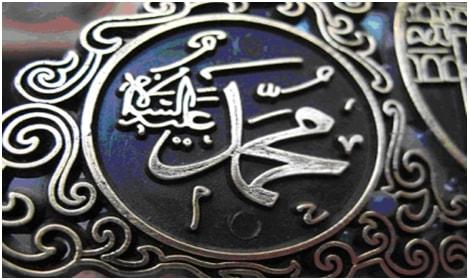 Ternyata Yahudi Lebih Mengenal Nabi Muhammad