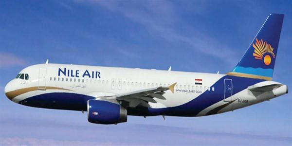 وظائف شركة النيل للطيران برواتب 8 آلاف جنية 2021