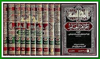 تحميل كتاب المجالسة وجواهر العلم - أبو بكر أحمد بن مروان الدينوري المالكي pdf