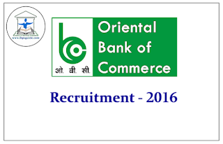 Oriental Bank of Commerce Recruitment 2016 for the post of Faculty