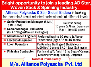 ITI/ Diploma/ BE Candidates Required in Alliance Polysacks Pvt. Ltd Plant Manufacturing Cement and UV bags Jaipur, Rajasthan