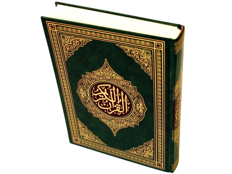 """Teori Hubungan Internasional dalam Islam - """"The Best for You"""""""