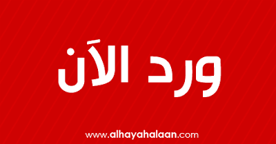 «الإفتاء» ترد على سؤال المصريين: «هو العيد امتى؟»