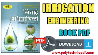 irrigation-book-pdf-sarthak-publication-polytechnic
