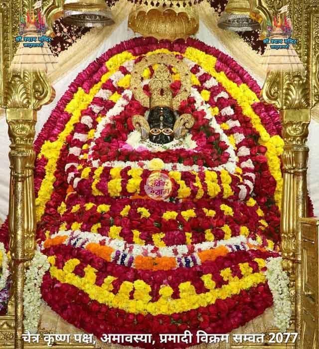 khatu shyam darshan 12 april 2021