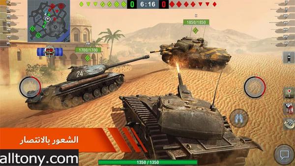 تحميل لعبة عالم الدبابات World of Tanks Blitz للأندرويد والأيفون APK