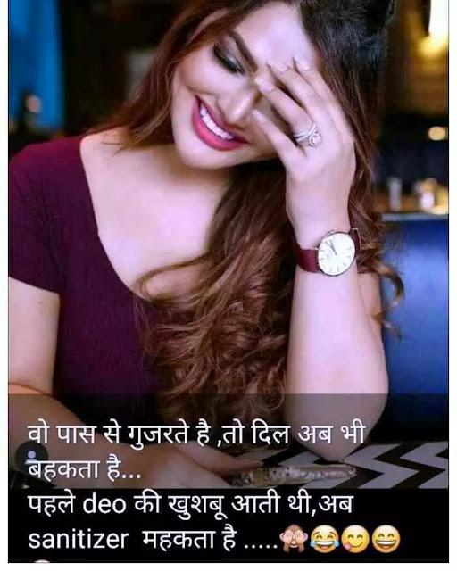 romantic shayari from husband to wife   English Heart Touching Shayari