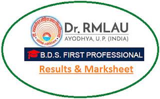 Ayodhya University BDS 1st Prof Result 2021