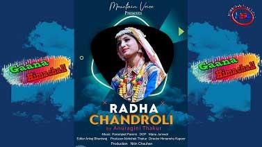 RADHA CHANDROLI mp3 Song download   Anuragini thakur ~ Gaana Himachali