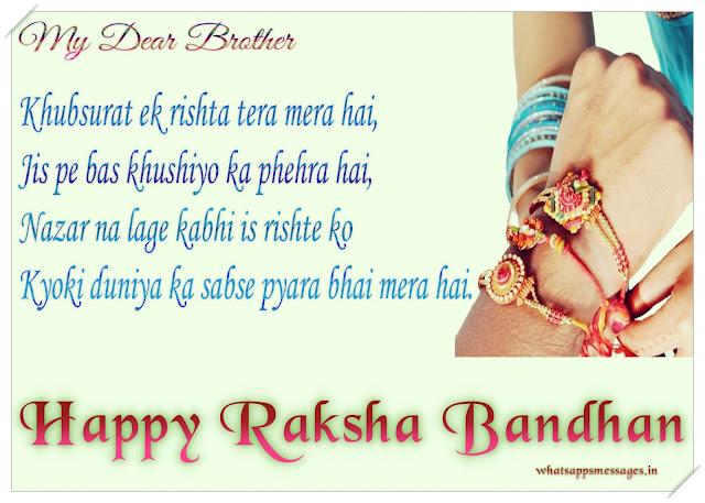 Sister--raksha-bandhan-shayari