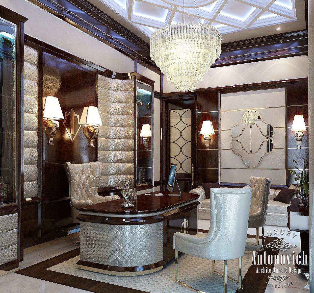 LUXURY ANTONOVICH DESIGN UAE: Office Interior From Luxury