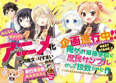 "Download Ore ga Ojousama Gakkou ni ""Shomin Sample"" BD Subtitle Indonesia"